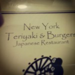 New York Teriyaki in Yakima, WA