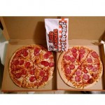 Little Caesars Pizza in Kitchener