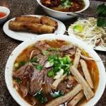 Bao Chau Vietnamese Restaurant in Vancouver