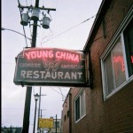 Young China Restaurant Inc In East Providence Ri 250 Warren