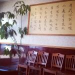 No 1 Chinese in Nashville
