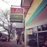 Sum Hing Chinese Restaurant in Emmetsburg