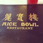 Rice Bowl Restaurant in Columbus