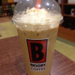 Biggby Coffee in Kalamazoo