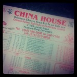 China House in Cleveland