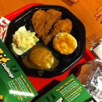 Kentucky Fried Chicken in Plattsburgh