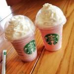 Starbucks Coffee in Glenview