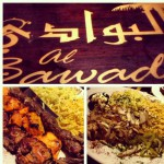 Al Bawadi in Bridgeview, IL