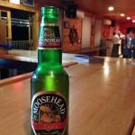 Peakes Quay Restaurant & Bar in Charlottetown