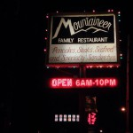Mountaineer Family Restaurant in Parkersburg