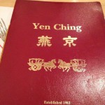 Yen Ching Chinese Restaurant in Clinton