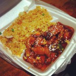 China Kitchen in Pine Bluff, AR | 2318 West 28th Avenue | Foodio54.com