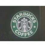 Starbucks Coffee in Roseville