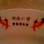 Hunan Restaurant in San Francisco