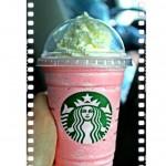 Starbucks Coffee in West Allis