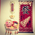 Jade Delight Chinese Restaurant in Norton