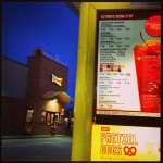 Sonic Drive-In Restaurant in Minneapolis, MN