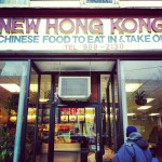 New Hong Kong Kitchen in Dover