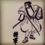 ICHI Shogun in Buffalo, NY