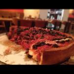 Zacharys Pizza in San Ramon, CA