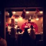 IL Cane Rosso in Dallas, TX