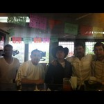 Playa Azul Mexican Restaurant in Denver