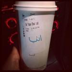 Starbucks Coffee in Taylorsville
