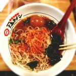 Oshima Ramen Of America Inc in Denver