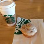 Starbucks Coffee in Niles