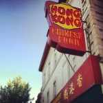 Hong KONG At Harvard Square in Cambridge