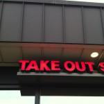 K & W Cafeterias in Winston Salem, NC