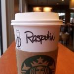 Starbucks Coffee in Pompano Beach