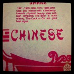Rising Star Chinese Eatery in Albuquerque