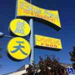 Blue Sky Chinese Restaurant in Campbell