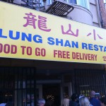 Lung Shan Restaurant in San Francisco, CA