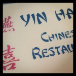 Yinhai Restaurant in Marshall