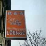 Rice Valley Restaurant in Newtonville