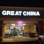 Great China in Indian Trail
