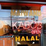 Maiwand Kabob Inc in Burtonsville, MD