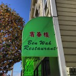 Ben Wah Restaurant in San Francisco