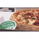 Papa John's Pizza in Vancouver