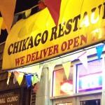 Chikago Pizzaria in Chicago