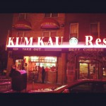 KUM KAU Chinese Food Take Out in Brooklyn