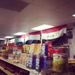 Jerusalem Market & Restaurant in Memphis