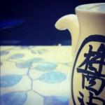 Sake II in Bronx, NY