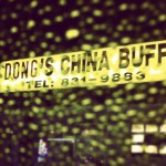 Dong's China Bufet in Mooresville