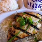 Kakaako Kitchen in Honolulu, HI | 1200 Ala Moana Blvd, Ste 601 ...