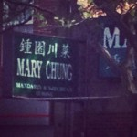 Mary Chung Restaurant in Cambridge, MA