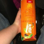 McDonald's in Bellaire