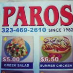 Paros Family Restaurant in Los Angeles, CA